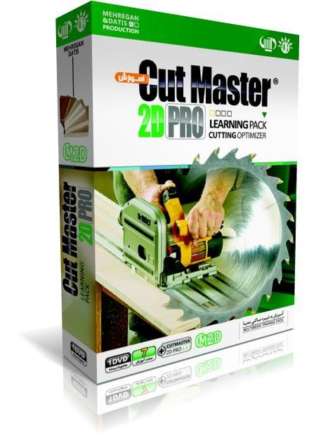 آموزش Cut Master 2D Pro