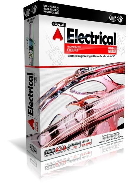 آموزش AutoCAD Electrical 2015