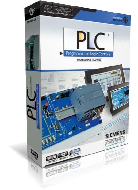 آموزش PLC