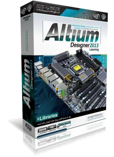 آموزش Altium Designer 2013