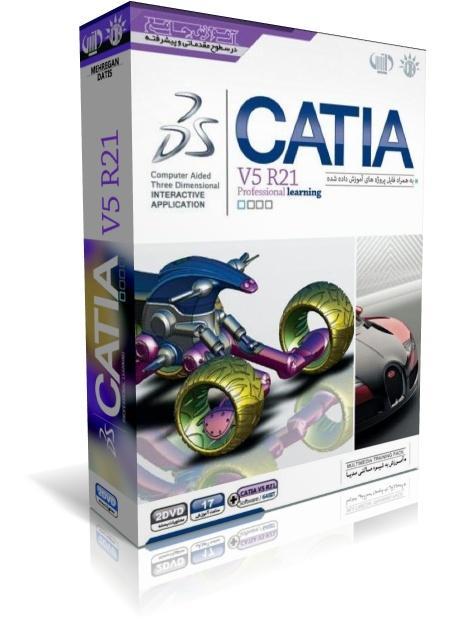 آموزش Catia V5 R21