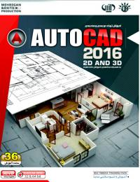 آموزش AutoCAD 2016-2D & 3D