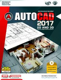 آموزش AutoCAD 2017-2D & 3D