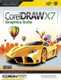 آموزش CorelDraw X7