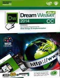 آموزش Dreamweaver CC 2014