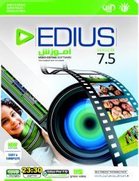 آموزش Edius 7.5