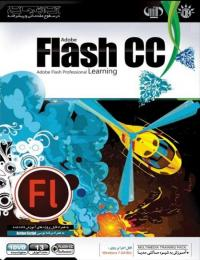 آموزش Flash CC