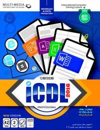 آموزش ICDL 2016
