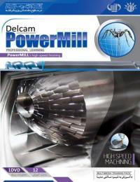آموزش PowerMill
