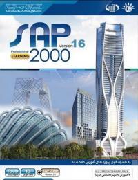 آموزش SAP 2000 v16