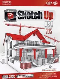 آموزش SketchUp 2015