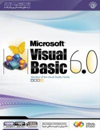آموزش Visual Basic 6