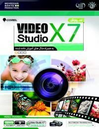 آموزش VideoStudio X7