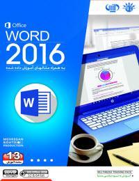 آموزش Word 2016