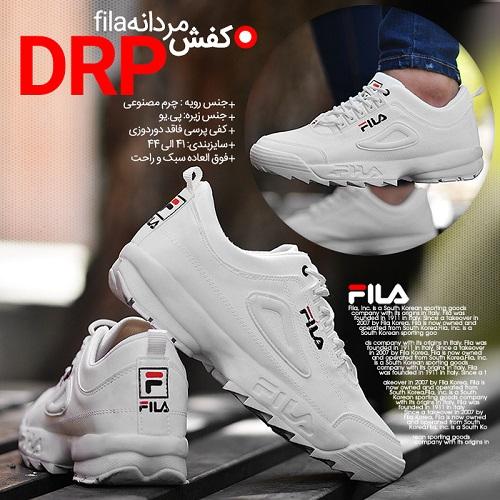 کفش مردانه FILA مدل DRP سفید