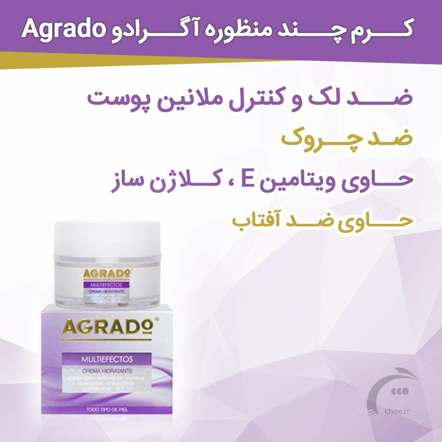 http://d20.ir/14/Images/688/Large/Agrado-Multi-Purpose-Cream58b3f396b1939.jpg