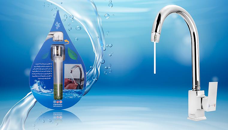 قطره بان سرشیر کاهنده مصرف آب