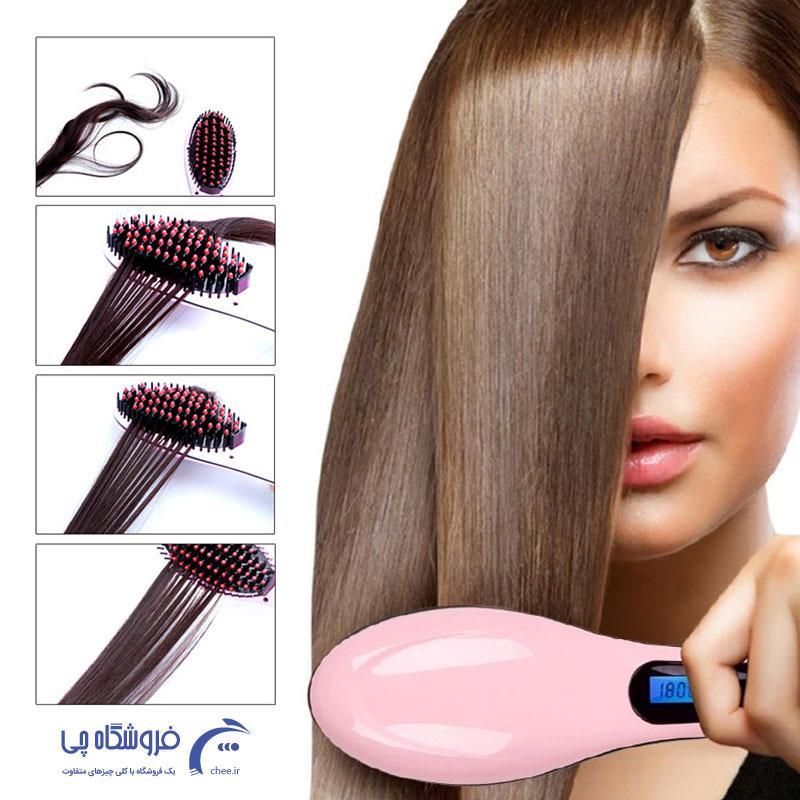 برس حرارتی صاف کننده مو Fast Hair Straightener