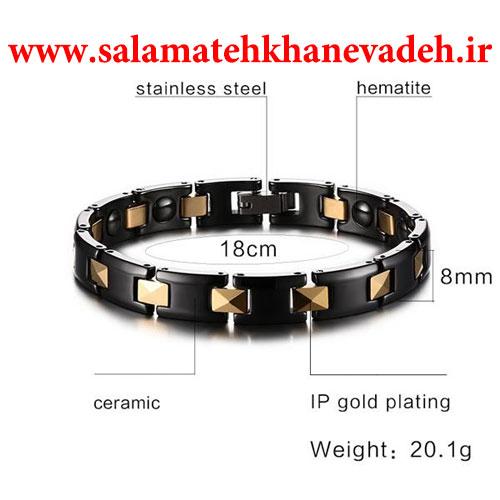 دستبند مغناطیسی استیل مشکی طلایی