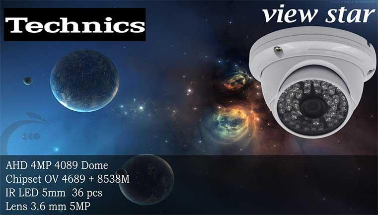 دوربین Technics AHD 4089