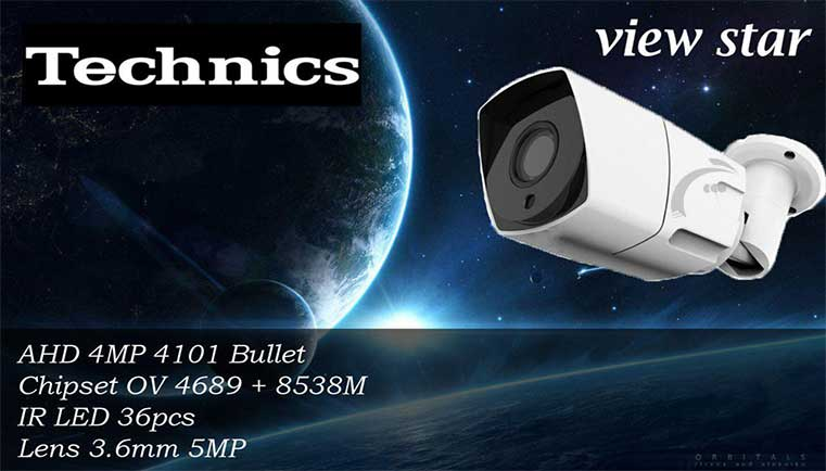 دوربین Technics AHD 4101
