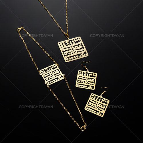 ست گردنبند دستبند و گوشواره جنون عشق