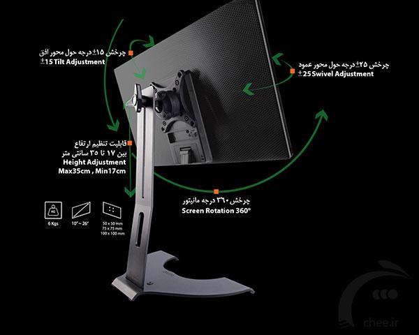 http://d20.ir/14/Images/688/Large/cover-Monitor-ergonomic-holder-matrix-MS2-(6).jpg