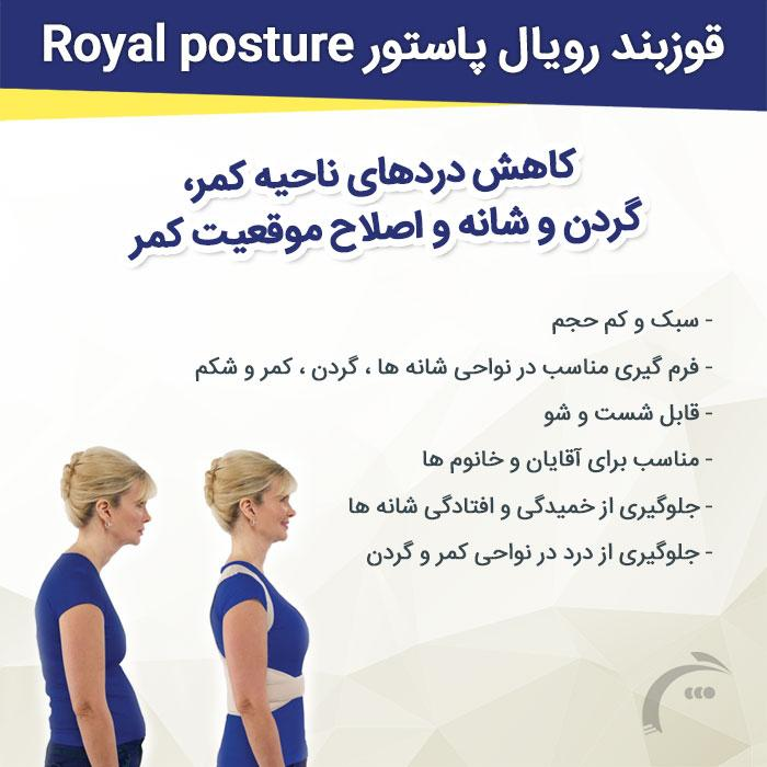 http://d20.ir/14/Images/688/Large/cover-royal-posture.jpg