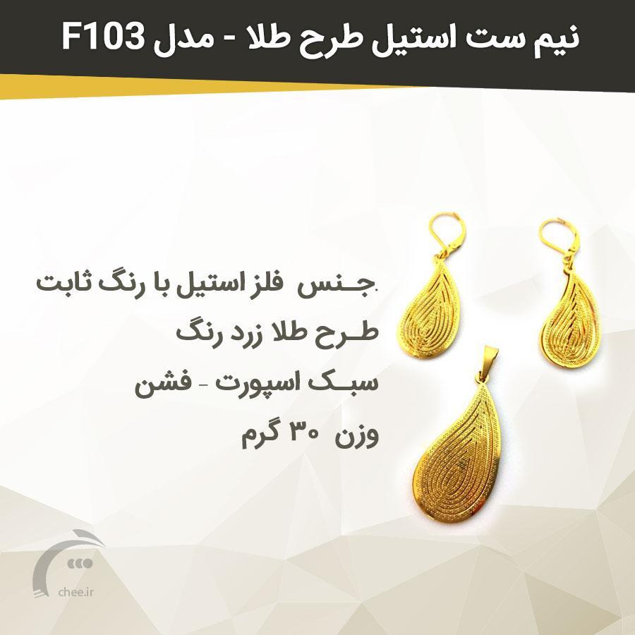 http://d20.ir/14/Images/688/Large/cover58ba60b4b2b54.jpg