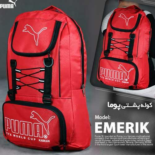 کوله پشتی puma مدل Emerik (قرمز)