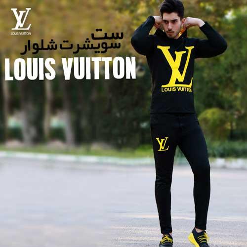 ست سویشرت و شلوار مدل LOUIS VUITTON