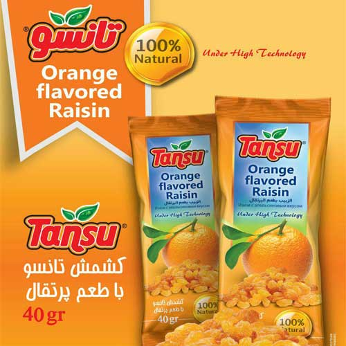 کشمش طعم میوه پرتقال تانسو