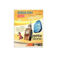 بسته ویژه آموزش زبان انگلیسی Rosetta Stone به همراه یک ترم کلاس حضوری