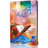 توضيحات 2 DVD آموزش قرآن کودکان