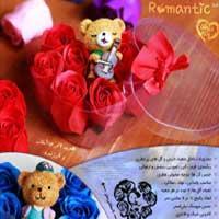 توضيحات پکیج کادویی خرسی و گل های معطر روز عشق