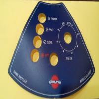 صفحه دکور پلاستیکی به رنگ طوسی برای پنکه رومیزی پارس خزر مدل ES-2050
