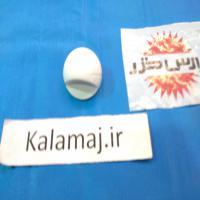 دکمه تایمر (سفید)شیاردار توستر پارس خزرVESTA,KR-19-18-C,B