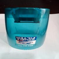 مجموعه محفظه آشغال به رنگ آبی ، جارو عصایی پارس خزر مدل  MVC-1100, Merlin