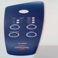 دکور یشن پلیت(صفحه دکور بدنه کلید) پنکه پارس خزر مدل ES-4060R