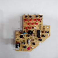برد پنکه پارس خزر مدل ES-4070R