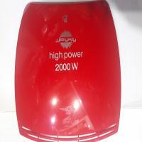 درپوش محفظه برسها(درپوش متعلقات)قرمز برای جاروبرقی پارس خزر مدل vc_2000w