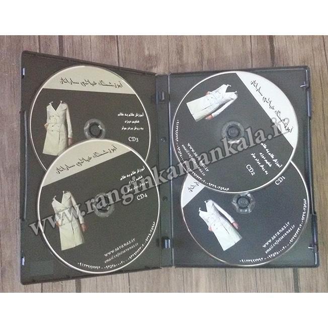 سی دی آموزش ضخیم دوزی ساراناز