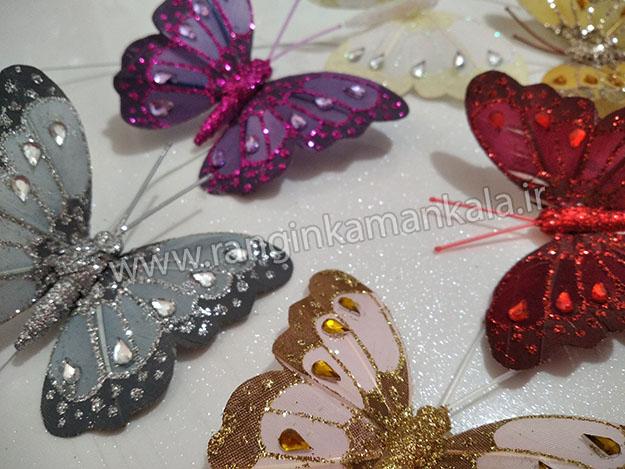 پروانه تزیینی سری2