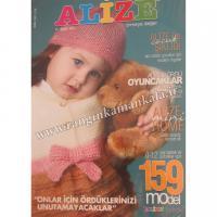 ژورنال بافت Alize-159 مدل