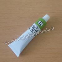 رنگ روغن کیمیا- سبز 37
