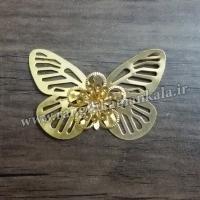 پروانه گل دار فلزی