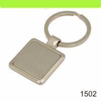 هدیه تبلیغاتی -جا کلیدی -کد1502