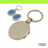 هدیه تبلیغاتی -جا کلیدی-کد 1500