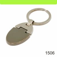هدیه تبلیغاتی-جا کلیدی-کد 1506