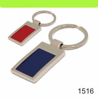 هدیه تبلیغاتی -جا کلیدی-کد 1516